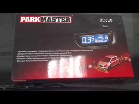 Установка 8 датчикового парктроника ParkMaster 8DJ29 на VW Polo Sedan