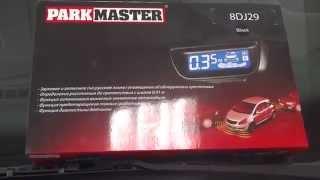 Установка 8 датчикового парктроника ParkMaster 8DJ29 на VW Polo Sedan(, 2014-06-08T15:19:44.000Z)