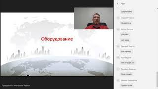 """Вебинар """"Обзор коммутаторов Hikvision"""""""