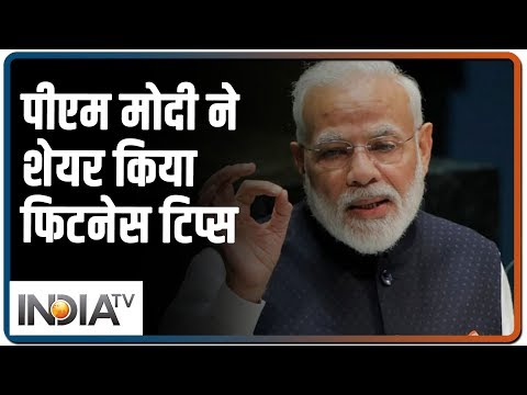 Coronavirus: How PM Modi Is Keeping Himself Fit During Lockdown | IndiaTV News