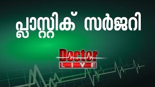 Plastic Surgery | Doctor Live 20/12/16