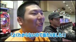 パチンコ&パチスロ情報番組 めっちゃかちもり 板野としお&菊池美佳が...