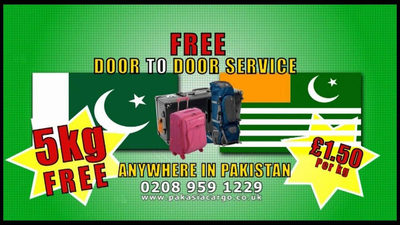 TV COMMERCIAL | PAK ASIA CARGO SERVICES | PAKISTAN CARGO DOOR TO DOOR  SERVICE ANIMATED ADVERT