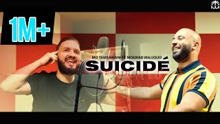 Video MO TEMSAMANI FT. MOURAD MAJJOUD - SUICIDÉ | (مو تمساني مع مراد مجود (مادارت فيا (Clip Officiel) download MP3, 3GP, MP4, WEBM, AVI, FLV Oktober 2018