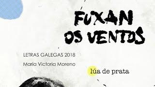 FUXAN OS VENTOS - LUA DE PRATA
