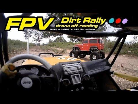 FPV Dirt Rally - drone off-roading: 10428A@Twin Hammer vs Tamiya Land Cruiser