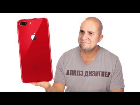 ПРОСРАЛ ДЕНЬГИ!!! Купил IPhone 8/8 Plus в 2019 году