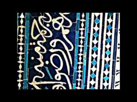 Beauty in Islamic Art