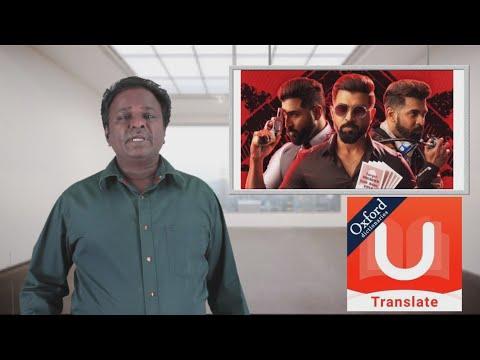MAFIA Movie Review - Arun Vijay, Prasanna - Tamil Talkies