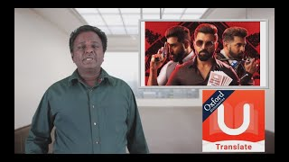 MAFIA Movie Review - Arun Vijay, Prasanna - Tamil Talkies