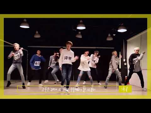 Greatguys - GANDA-Dance Practice Mirror