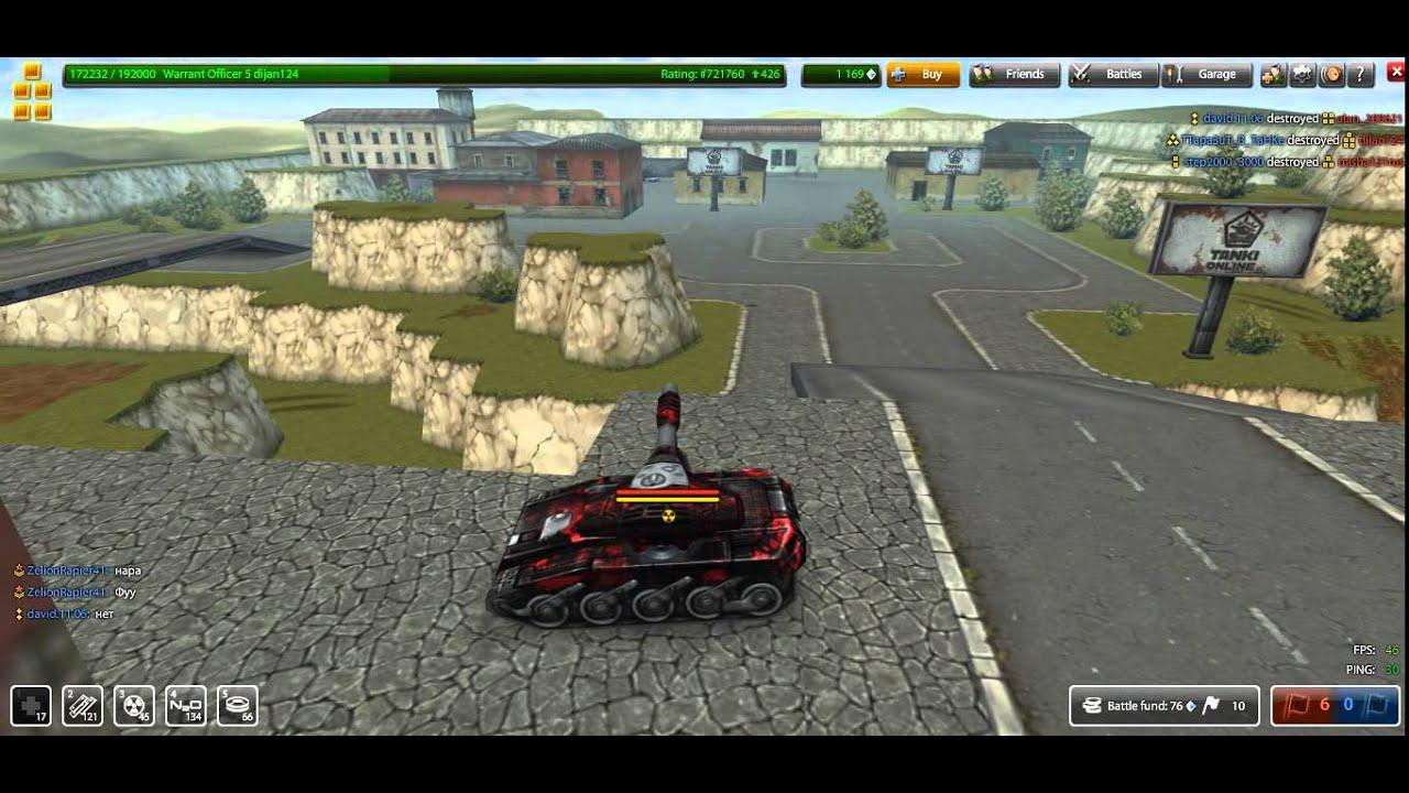 Tanki Online Serpuhov CTF Server 7 Tanki Online Free MMO game ...