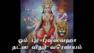 tamil gayatri mantra song