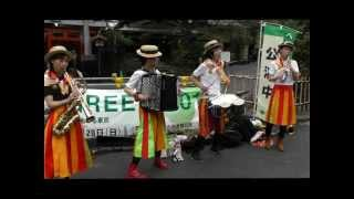上野公園大道芸 カンカンバルカン(民族音楽楽団)