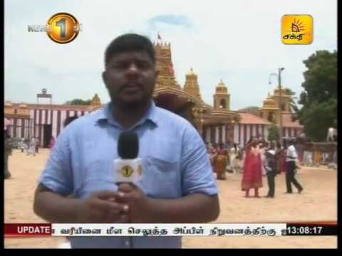 News1st Prime Time News Shakthi Tv Lunch 30th Agust 2016