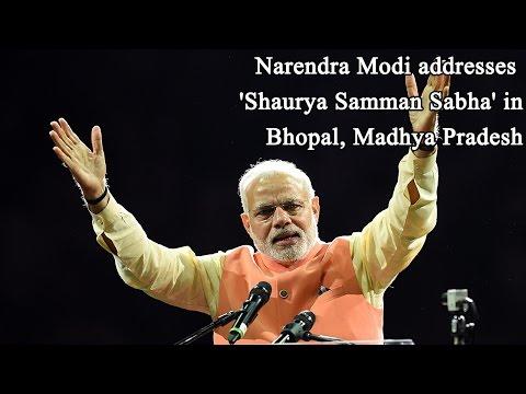 Powerfull Speech By Narendra Modi addresses 'Shaurya Samman Sabha' in Bhopal, Madhya Pradesh YouTu