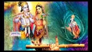 Kali Kamli Wale Ne Dil Loot Liya [Latest Krishan Bhajan]