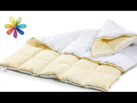 Зимнее одеяло прежде всего должно быть тёплым. Интернет-магазин ортик предлагает купить недорого качественное одеяло для зимы. Цены и.