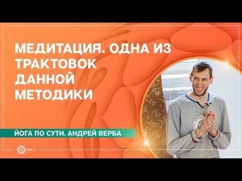 Гогулан Майя Федоровна - Попрощайтесь с болезнями