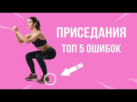 Какие упражнения делать если болит поясница - Лечение спины