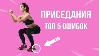 видео Какие мышцы работают при приседании и качаются