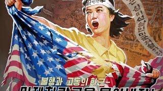ПОУЧИТЕЛЬНАЯ ИСТОРИЯ о Корее или почему