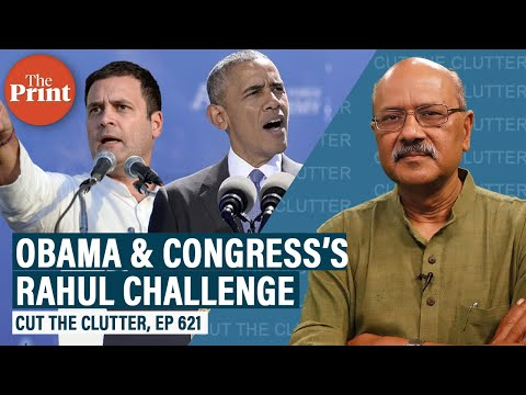 Obama raises a question Congress only asks in whispers — how to solve a problem like Rahul Gandhi