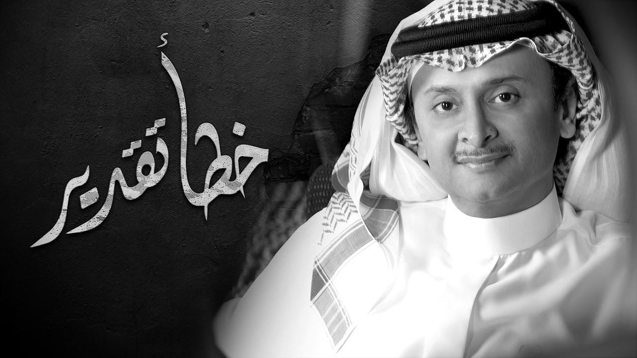 عبدالمجيد-عبدالله-خطا-تقدير-النسخة-الأصلية