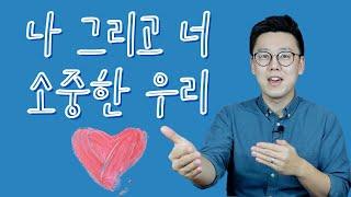 YES:ON Book Club 09 제대로 사랑하는 법을 배우라