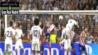 شاهد إحكم : زيدان أثبت أنه أفضل مدرب بالعالم  مقدمة من طرف ريال مدريد العظيم