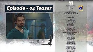 ALIF - Episode 04 Teaser - 19th Oct 2019 - HAR PAL GEO