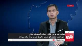MEHWAR: Protesters Call Insurgent Activity 'Anti-Islamic'