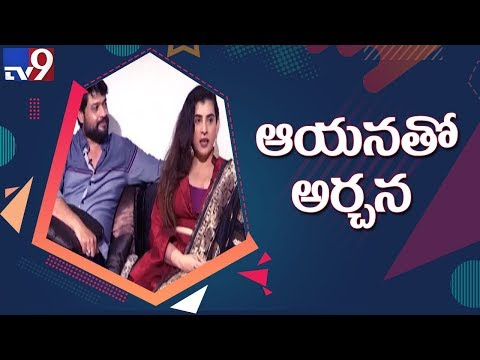 Actress Archana and her fiance Jagadish exclusive interview - TV9