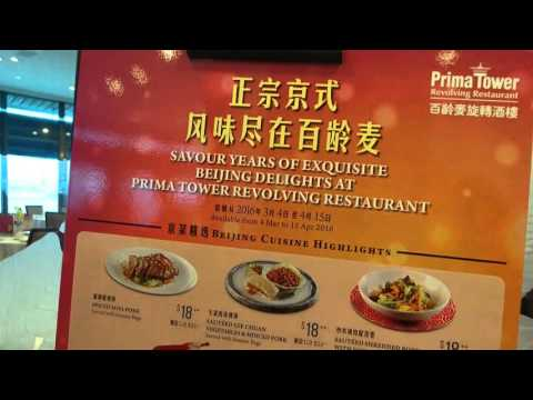 Singapore, Prima Tower Revolving Restaurant, 9 floor elevator | Sony Xperia Z5
