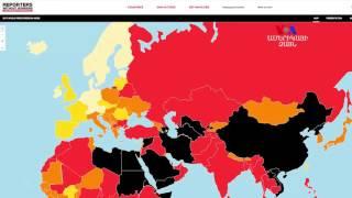 Մամուլի ազատության մակարդակը Հայաստանում՝ հակասական առաջընթաց