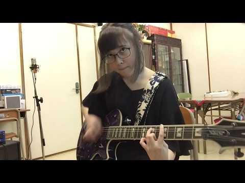 ASIAN KUNG-FU GENERATION - Haruka Kanata - guitar cover