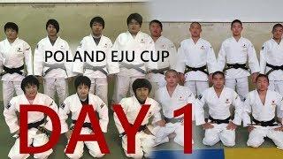 ポーランドカデ国際大会【2018/5/19】Japan Cadet Team Poland (day 1) HIGHLIGHTS
