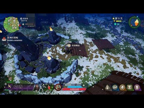 Tribes of Midgard Digital Deluxe Contents_20210731031839 |