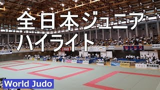 Highlights! Judo Jr. Olympics 2018 in Japan
