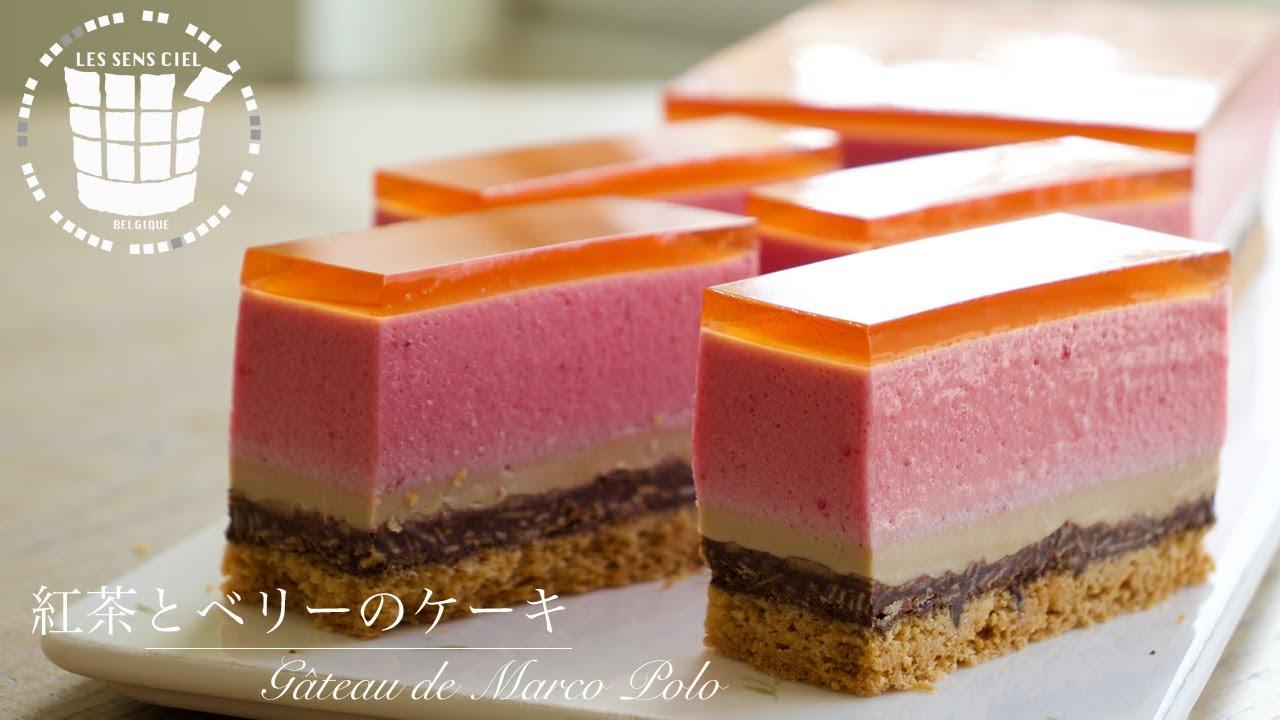 パティシエが誕生日ケーキ作ってみたよ!紅茶とベリーのケーキ✴︎How to make Gâteau de Marco Polo✴︎ベルギーより#116