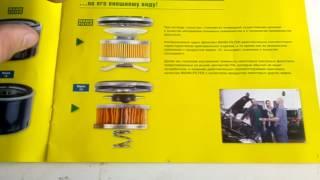 MANN фильтры -  рекламка от производителя часть 1