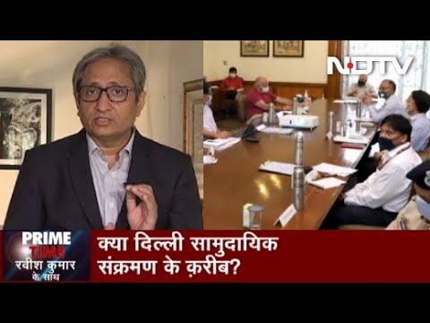 Prime Time With Ravish: Is Delhi Ready To Tackle Spurt In Coronavirus Cases? | June 09, 2020