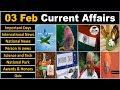 3 February 2019 PIB News, The Hindu, Indian Express - Current Affairs in Hindi, Nano Magazine - VeeR