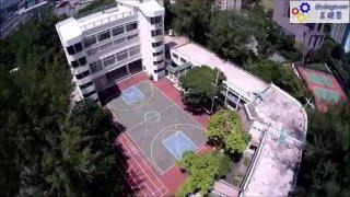 福德學校環境 (航拍)