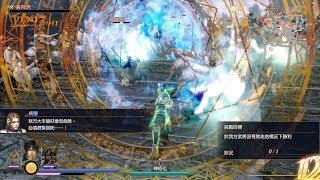 無雙OROCHI 蛇魔3 Ultimate 【異界眾強者】 混沌難度 全戰功 S評價 (PC Steam版 1440p 60fps)