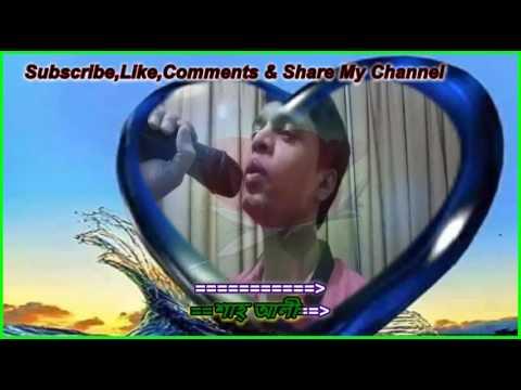 Shuveccha Nio Karaoke by ALI (for sale)