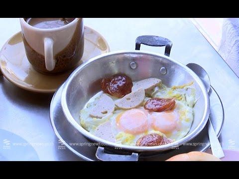 """""""เอมโอช"""" ร้านอาหารเช้าชื่อดังเมืองขอนแก่น – Springnews"""
