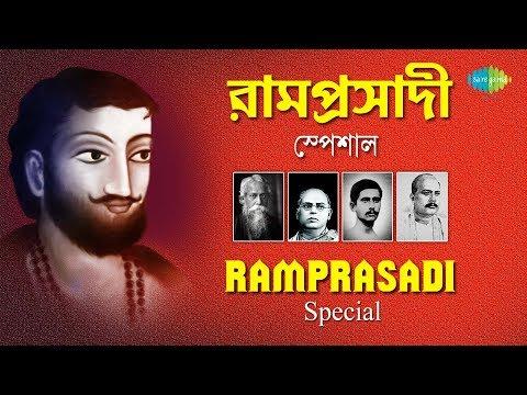 Weekend Classics Radio Show | Ramprasadi | রামপ্রসাদী স্পেশাল  | Kichhu Galpo, Kichhu Gaan