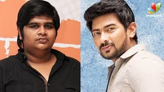 Karthik Subbaraj to direct Udhayanidhi