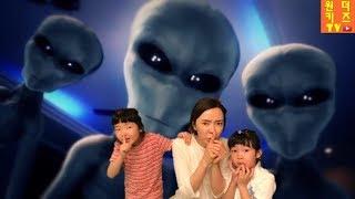 [공포특집  베스트5 ] 무서움주의! TV귀신 지하실유령 외계인 벽장귀신 유령대소동 The best ghost Story for kids l TV Ghost